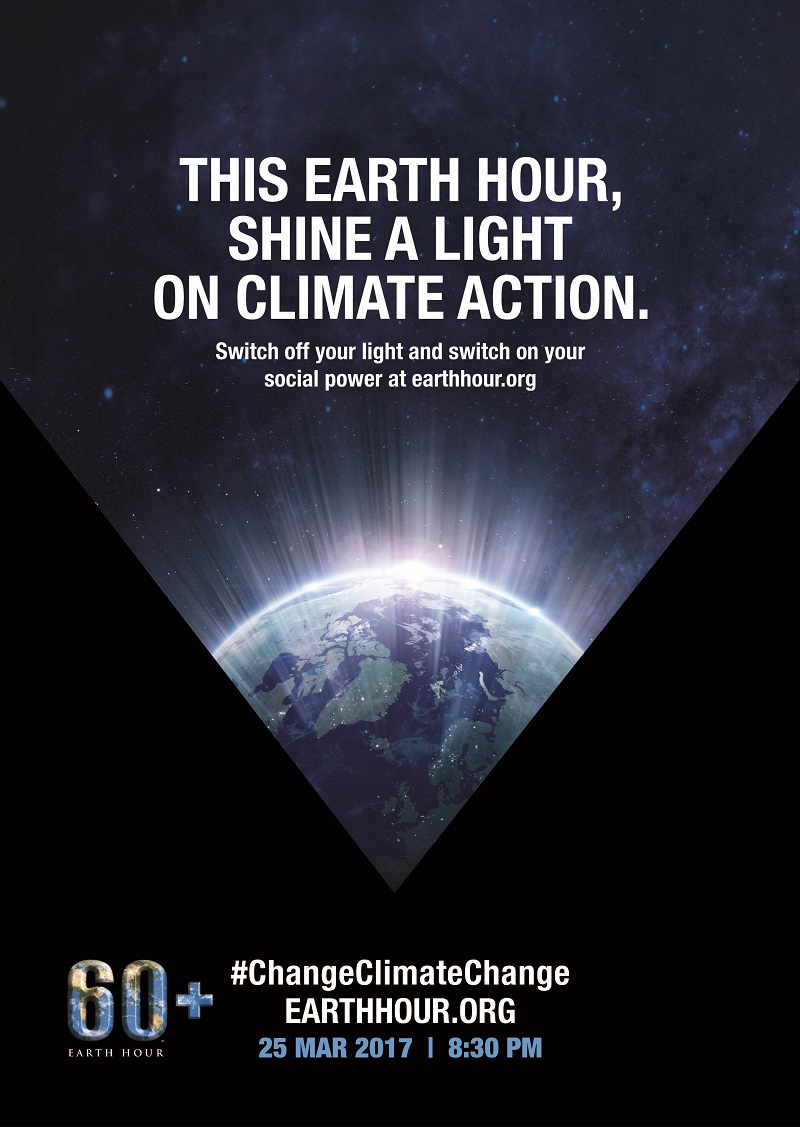 Earth Hour 2017 - March 25, 8:30-9:30pm