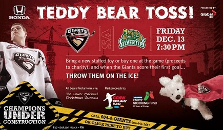 Giants Teddy Bear Toss